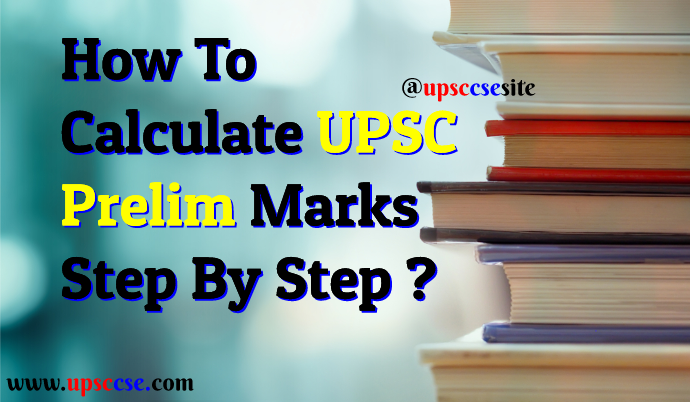 how to calculate upsc prelim marks and is there negative marking in upsc prelims