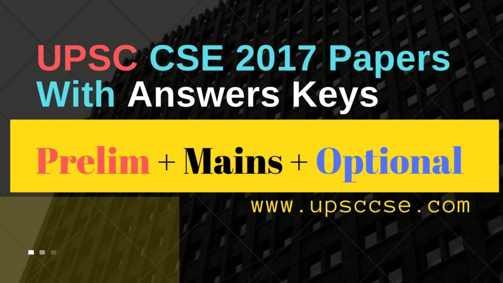 upsc questions papers 2017